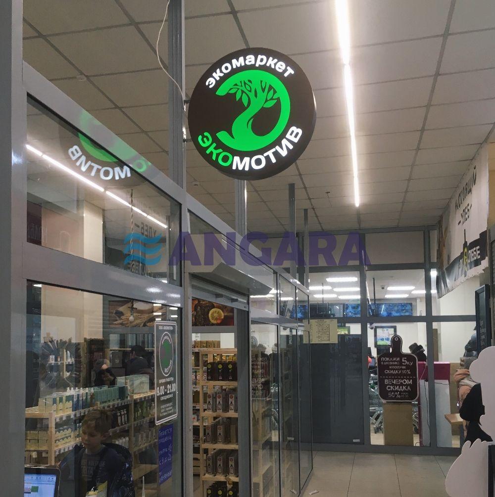 Интерьерный световой короб - навигация для магазина