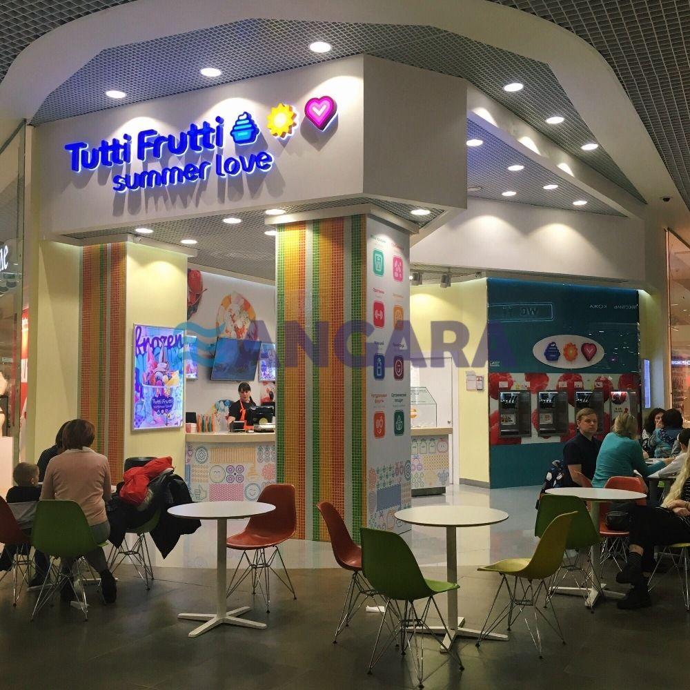Комплексное рекламное оформление кафе на фудкорте - объёмные световые буквы и элементы, акрилайты