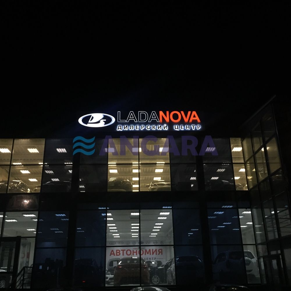 Объёмные световые буквы и элементы для автосалона