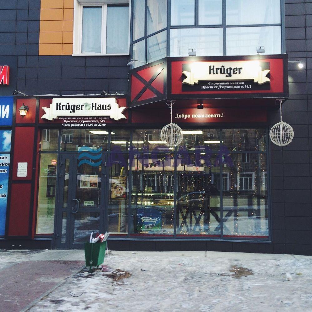 Оформление фасада магазина пива