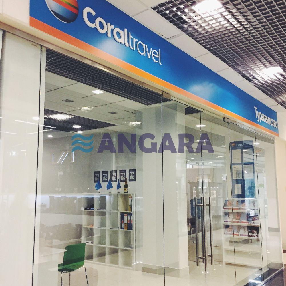 Интерьерная вывеска для компании Coraltravel