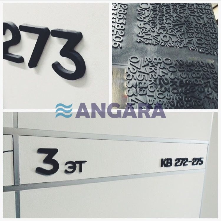 Навигация, буквы, цифры и знаки для строительных компаний