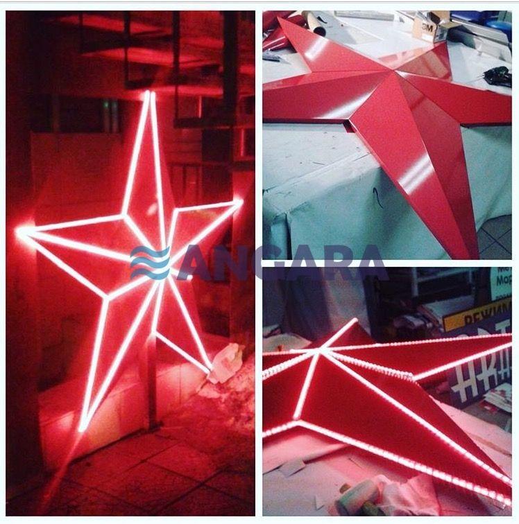 Объёмная звезда из композита с подсветкой