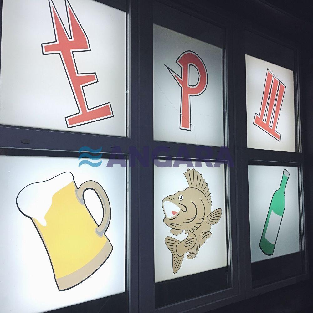 Оформление витрины магазина световыми коробами