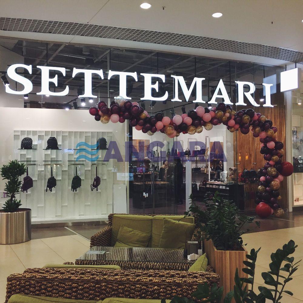 Световые объёмные буквы SETTEMARI в ТЦ Галерея Новосибирск