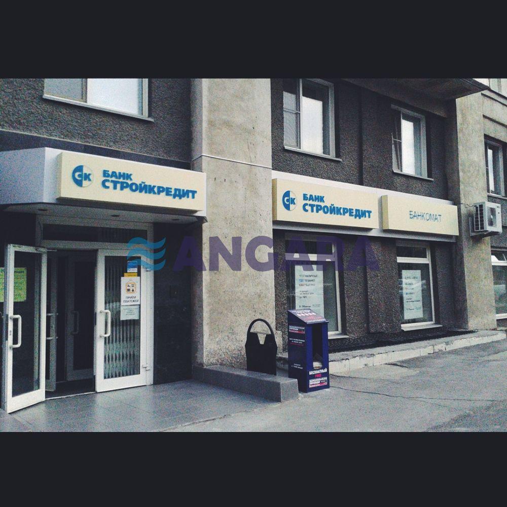 Фасадные вывески для банка